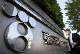 详讯:东电反应堆报废作业将暂不接纳外籍劳动者