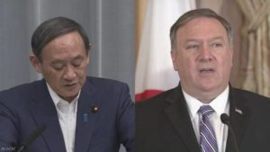 快讯:菅义伟告知蓬佩奥力争无条件实现日朝首脑会谈