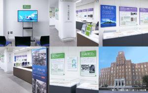 日本领土主权展览馆将迁址 面积扩大至7倍