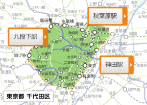 东京都千代田区政府和商业街携手合作 共同削减塑料垃圾