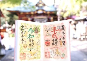 日本七社冠稲荷神社