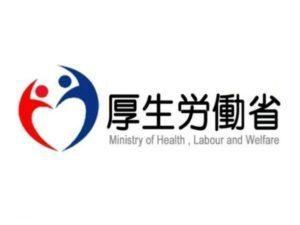 厚劳省决定癌症基因组医疗适用医保