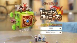 《Dragon & Colonies》日本预约开始稲船敬二打造建设对战RPG