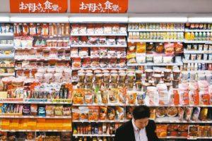 日本海苔涨价40年新高