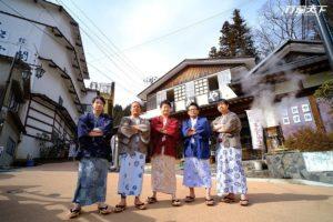 日本温泉小鲜肉振兴计画若男将欢迎您