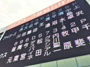 日职/雨中的熊本让王柏融听到台湾的加油声