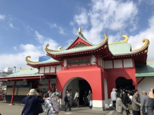 特色车站—片瀬江ノ岛駅