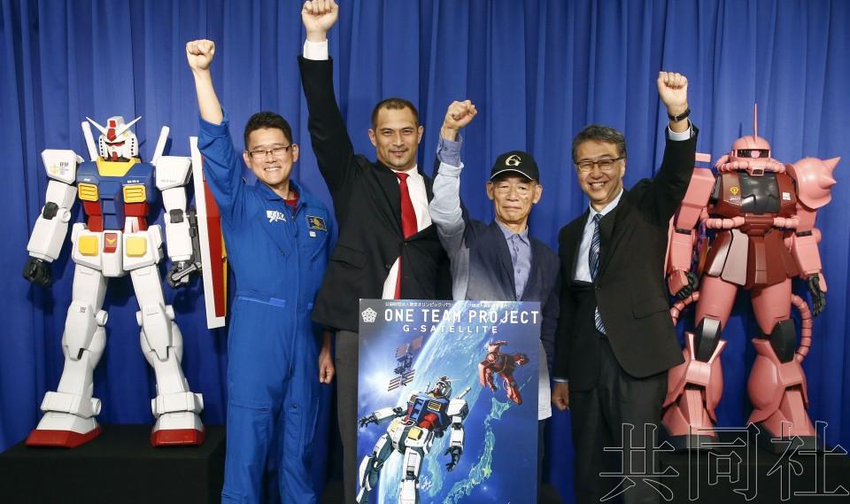 日本计划送高达模型上太空为东京奥运造势