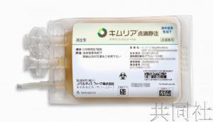 日本将把高价白血病新药纳入医保