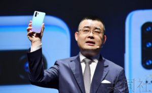 华为在日发布新款手机 批评美国禁运措施