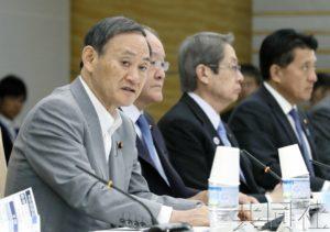 日本政府把信息窃取对策列入2020年度预算重点