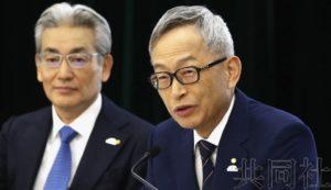 详讯:丰田销售额超30万亿日元 创日企先河