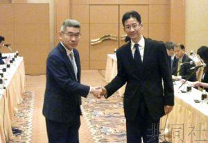日中海洋事务高级别磋商在北海道开幕