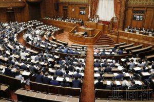 日本正式通过《女性活跃与管制骚扰法》
