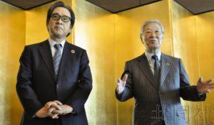石毛博行出任大阪世博会运营组织事务总长