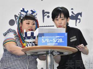 侧记:东京奥运门票销售将全力防止出现混乱