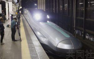 JR东日本下一代新干线试运行 力争提速至360公里