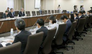 """日本政府认知症对策大纲草案重视""""预防"""""""