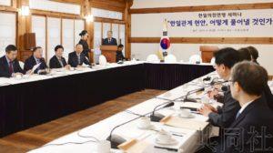 热点:韩方在日本改元首日申请变卖日企资产