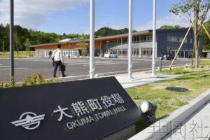 福岛大熊町政府开始在新址办公 居民返家成为课题
