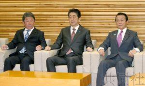 日本政府高官期待美中经贸磋商取得进展