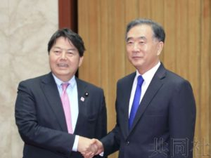 汪洋会见日本议联访华团 强调通过对话解决涉朝问题