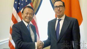 焦点:美国将日本定为汇率监控对象意在削减贸易逆差