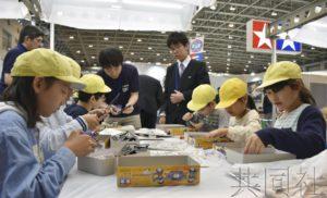 静冈举行塑料模型玩具展 首次邀请中小学生