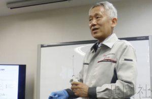 岛津制作所将发售全球最小质谱仪 利用诺奖得主技术
