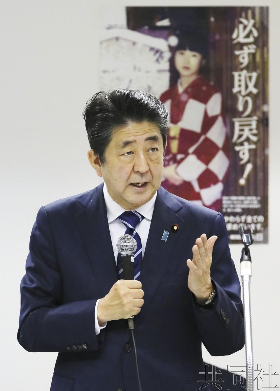 详讯:调查显示57%的日本人反对提高消费税