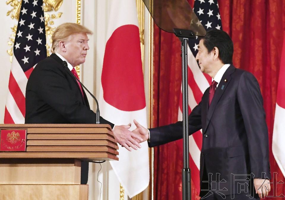 详讯2:日美同意加快贸易谈判 特朗普支持日朝会谈