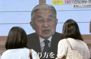 分析:日本皇室是否有人权 其与《宪法》关系引争议