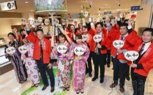 日本中元节商战在关西打响 庆祝令和元年商品亮相