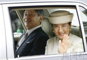 人物:日本新天皇在皇太子时代曾到访约40国