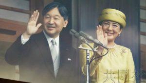 详讯:日本新天皇在一般参贺时致辞称祈愿世界和平