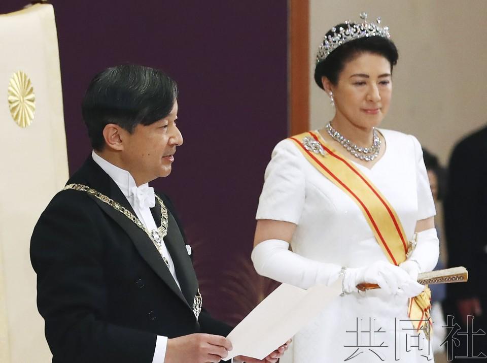 """关注:新天皇称将""""遵循""""宪法 不同于平成换代"""