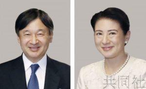 """日本新天皇即位 改年号为""""令和"""""""