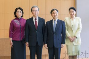 天皇夫妇与中国大使程永华恳谈