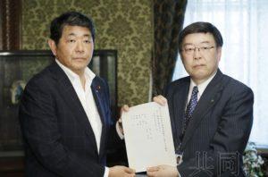 日本在野6党派提交劝告丸山辞职的决议案 执政党态度谨慎