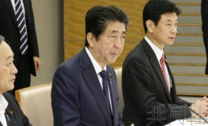 日本政府敲定天皇即位新巡游路线