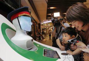 东京站开展AI机器人实证测试 德国铁路参与