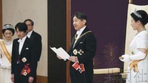 """详讯:日本新天皇发表首次讲话 称""""将履行象征职责"""""""