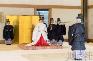 日本天皇向伊势神宫等派遣敕使报告即位仪式日期