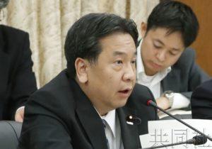 日本众院宪法审查会就广告限制听取民间媒体意见