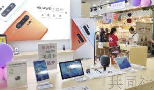 详讯:廉价智能手机运营商纷纷宣布推迟发售华为产品