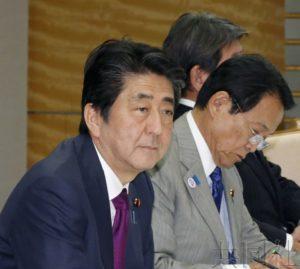 详讯2:日本政府时隔一个月下调经济形势评估