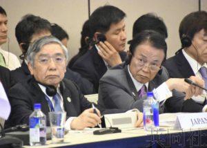 详讯:日中韩与东盟探讨金融危机时融通日元和人民币