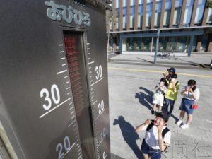 详讯:北海道佐吕间町最高气温达39.5度