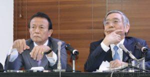 详讯2:日中韩与东盟探讨金融危机时融通日元和人民币