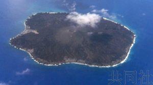 日本再次修订西之岛地形图与海图 管辖海域扩大